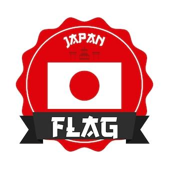 Japan icon design