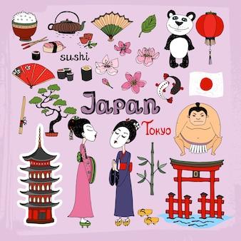 Набор достопримечательностей японии и культурных иконок
