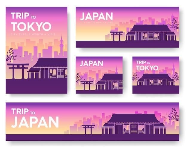 Япония пейзаж баннеры набор иллюстраций