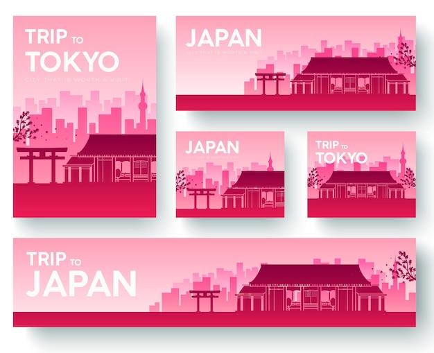 Japan landscape banners set