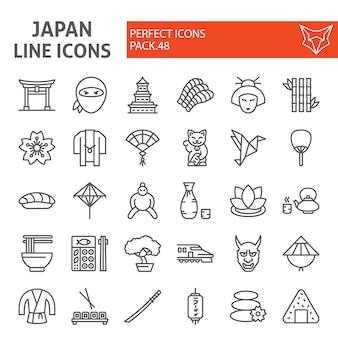 Japan line icon set