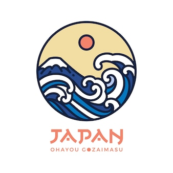 Japan logo design concept. ocean wave and fuji mountain line art illustration. ohayou gozaimasu is japanese language means to good morning.