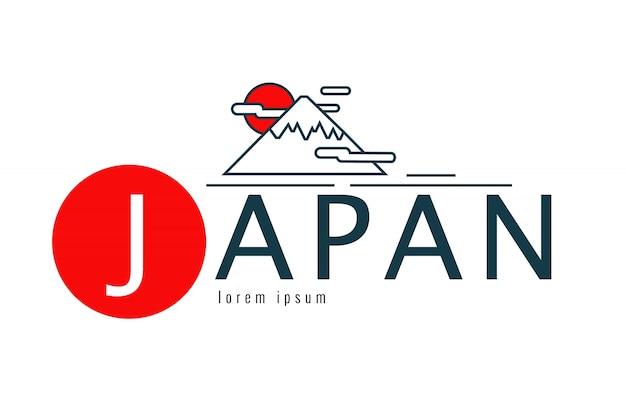 Japan logo. Premium Vector