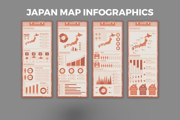 日本地図インフォグラフィックデザインテンプレート