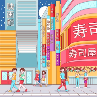 Современная улица японии в ночи