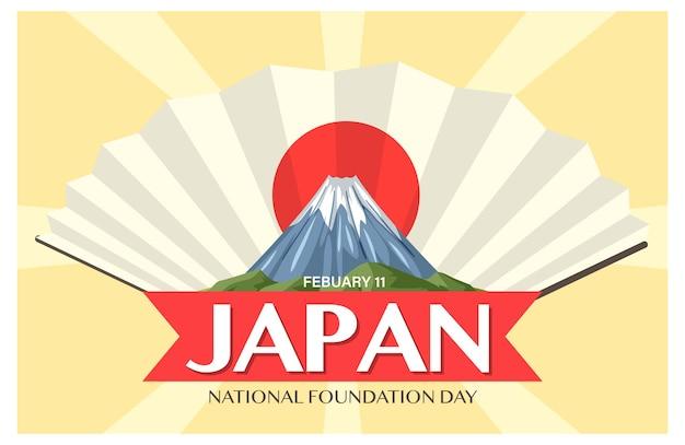 Striscione per la giornata nazionale della fondazione giapponese con ventaglio giapponese e sfondo di raggi gialli