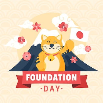 Japan national foundation day and cat