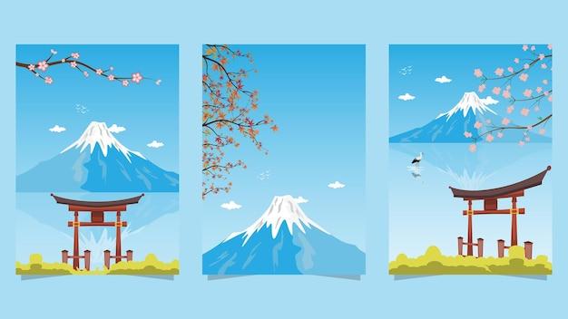 일본 엽서 세트, 일본 게이트와 사쿠라 꽃이 있는 후지야마 산, 여행 엽서, 일본 여행 광고. 벡터 일러스트 레이 션.