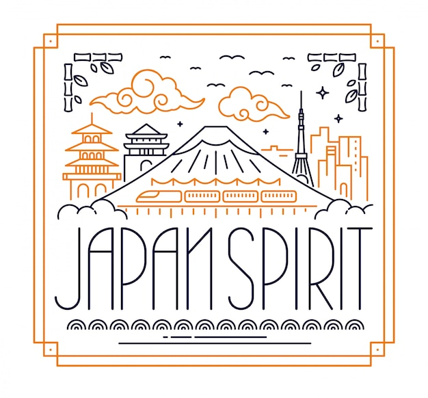 Japan postcard with lettering