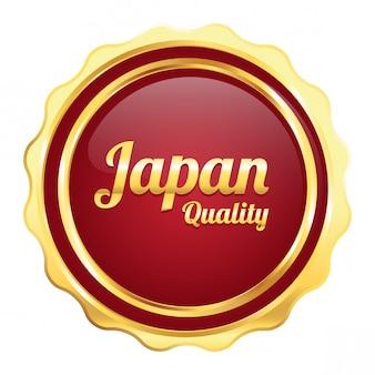 판촉 상품 또는 포장용 일본 품질 라벨