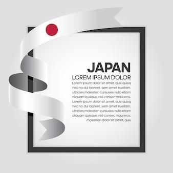 日本のリボンの旗、白い背景の上のベクトル図