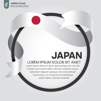 白い背景の上の日本リボンフラグベクトルイラスト