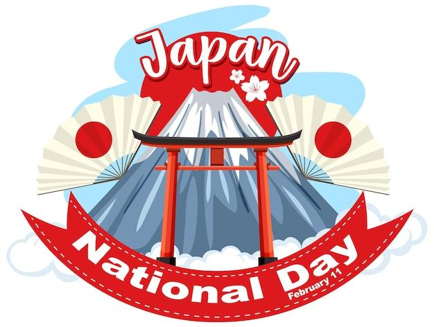 Знамя национального дня японии с горой фудзи и воротами тории