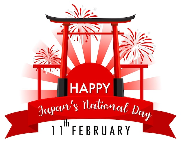 鳥居と花火のある日本の建国記念日バナー