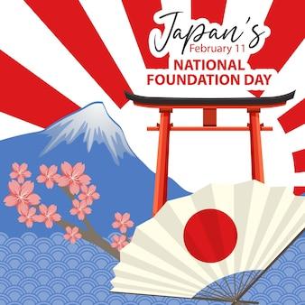 Баннер дня национального фонда японии с горой фудзи и воротами тории