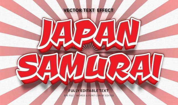 Редактируемый текстовый эффект японского самурая в современном стиле