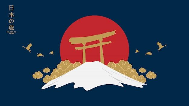 日本の寺院と山のイラスト