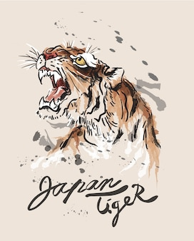 Japan tiger brush splash illustration