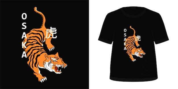 Японский тигр для дизайна футболки