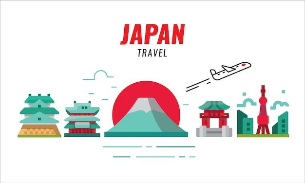 日本旅行のコンセプト。飛行機の飛行と日本。フラットなデザイン要素。ベクトル図