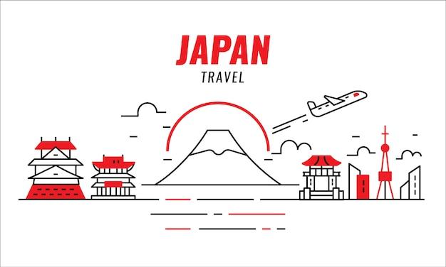 日本旅行のコンセプト。飛行機の飛行と日本。細い線のデザイン要素。ベクトル図