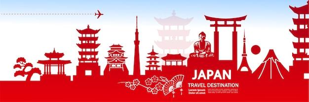 日本旅行先バナー