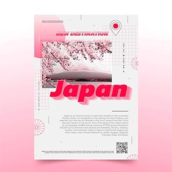 Шаблон плаката путешествия японии