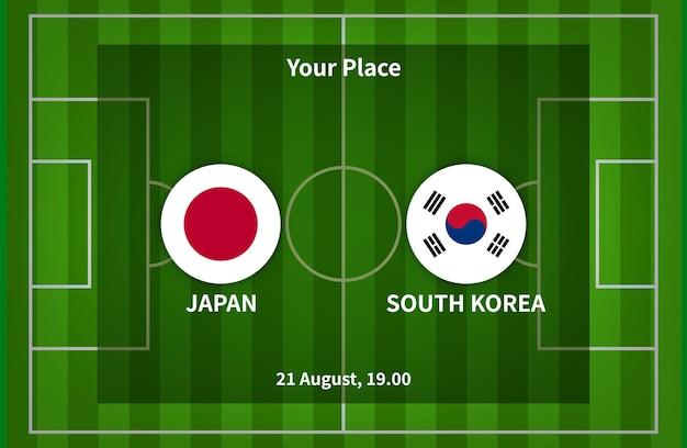 日本対韓国のサッカーまたはサッカーのポスターマッチデザイン、旗とサッカー場