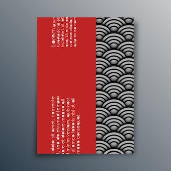 전단지, 브로셔 표지, 카드, 인쇄술 또는 기타 인쇄 제품을 위한 일본 웨이브 패턴 배경 디자인. 벡터 일러스트 레이 션.