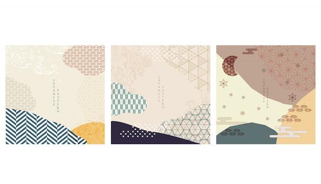 日本の背景。アジアのアイコンと記号。東洋の伝統的なポスターデザイン。抽象的なパターンとテンプレート。牡丹の花、波、海、竹、松の木、太陽の要素