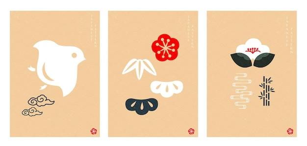 アジアのアイコンベクトルと日本の背景。東洋のテンプレートと桜の花、竹、波、盆栽、雲のシンボル。