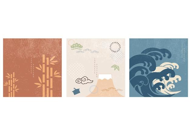 富士山要素ベクトルと日本の背景。ヴィンテージスタイルの波と竹のアイコンとアジアのバナー。