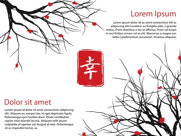 Japanese background with sakura blossom branches and text template