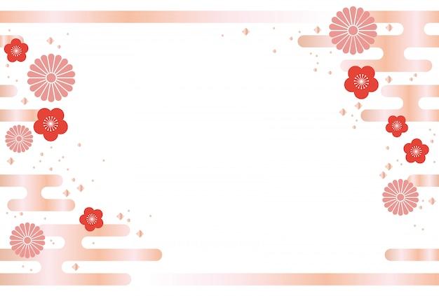伝統的な花と雲と日本の背景