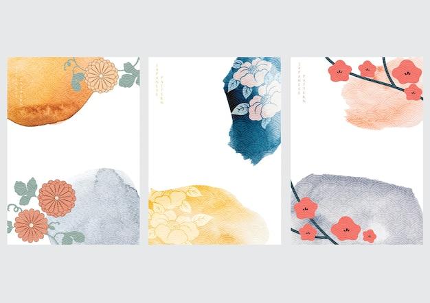 수채화 텍스처와 일본 배경입니다. 벚꽃 꽃 아이콘 및 웨이브 기호. 동양 전통 포스터 디자인. 추상 패턴 및 템플릿입니다.