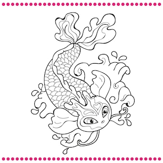 Japanese carp line drawing coloring book vector image