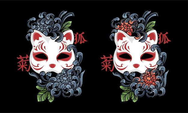 菊の花のイラストと日本の猫のマスク