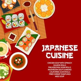 Japanese cuisine california or philadelphia sushi and salmon rolls