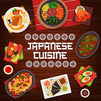 日本料理漫画ポスター