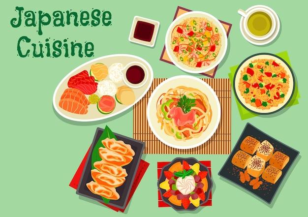刺身盛り合わせの日本料理ディナー