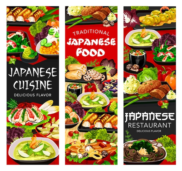 日本料理フードメニューイラストデザイン