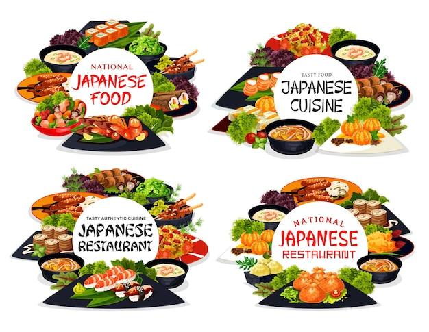 Japanese cuisine restaurant food round banners. uramaki, temaki and nigiri sushi, philadelphia roll, yakitori and kenko yaki, sweets with tangerines, shrimps soup and mandarin in syrup, kebab vector
