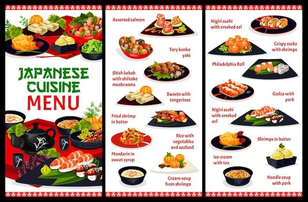일본 요리 레스토랑 메뉴 템플릿입니다. 모듬 연어, 켄코 야키, 시시 케밥, 만다린 시럽, 새우, 국수, 교자, 우나기, 니기리, 필라델피아 롤 스시, 아이스크림 벡터