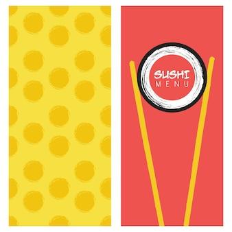 日本料理レストランの寿司メニューカバー。レストラン、カフェ、配達またはあなたのビジネスの仕事のためのテンプレート。