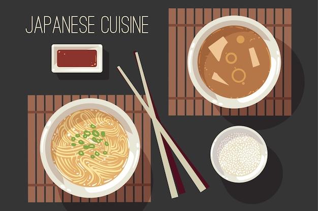 Japanese cuisine vector illustration set