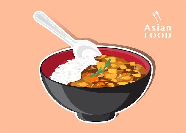 일본 카레, 쌀 벡터 일러스트와 함께 일본 음식 카레