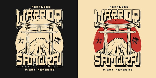 Japanese fight club vintage print with torii gate and fuji mount.
