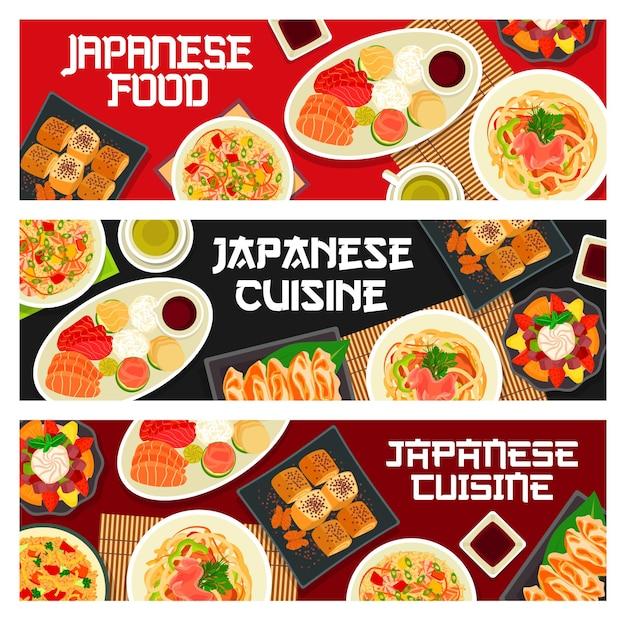 일본 음식과 아시아 요리, 벡터 레스토랑 메뉴 배너. 일본 요리 전통 점심 식사와 우동, 해산물 밥, 연어, 참치 사시미와 간장