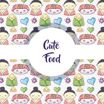 日本の食べ物の背景パターン