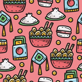 Japanese food cartoon doodle kawaii pattern illustration